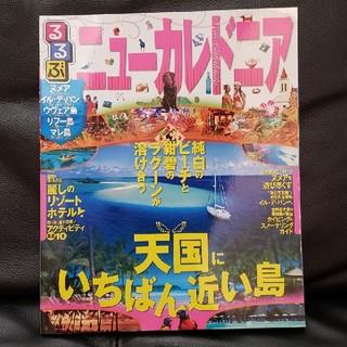 コウダンシャ(講談社)のニューカレドニア ガイドブック(地図/旅行ガイド)