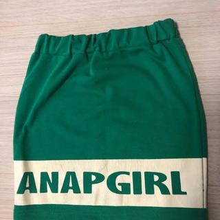 アナップキッズ(ANAP Kids)のアナップ スカート 130 ANAP GIRL(スカート)