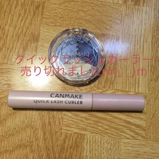 CANMAKE - アイシャドウのみ