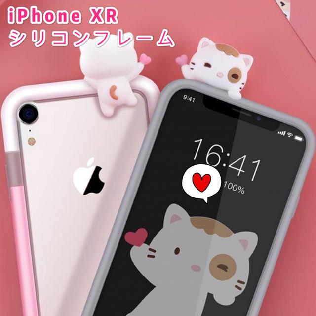 iphone xs ケース ハード - iPhone XR クリアケース フレーム 衝撃吸収 猫 可愛い シリコン製の通販 by maggie's shop|ラクマ