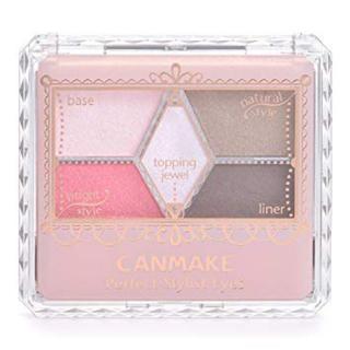 キャンメイク(CANMAKE)のCANMAKE アイシャドウ ピンク ブラウン系(アイシャドウ)