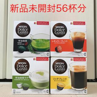 Nestle - ドルチェグスト カプセル 4種類 4箱 コーヒー ネスレ