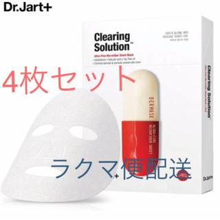 Dr. Jart+ - ドクタージャルト マスクパック ダーマスク マイクロジェット クリアリング
