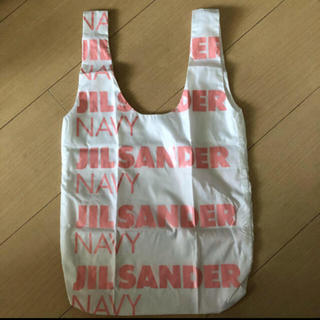 ジルサンダー(Jil Sander)の非売品 ジルサンダーネイビー   エコバッグ 未使用(エコバッグ)