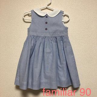 a0c0722d80e6e ファミリア 子供 ワンピース(女の子)(ブルー・ネイビー 青色系)の通販 ...