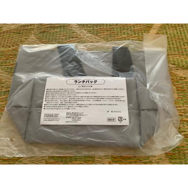 SNOOPY(スヌーピー)のスヌーピーランチバック キッズ/ベビー/マタニティのこども用バッグ(ランチボックス巾着)の商品写真