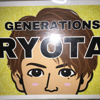GENERATIONS - 片寄涼太 ネームボード ケース有