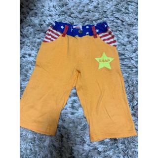アナップキッズ(ANAP Kids)の処分セール ANAP パンツ 110cm(パンツ/スパッツ)
