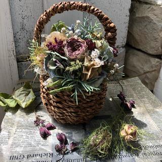 アンティークな花かごアレンジメント(ドライフラワー)
