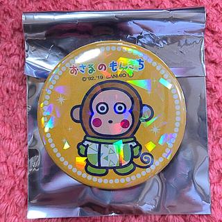 サンリオ(サンリオ)の缶バッジ♡おさるのもんきち(バッジ/ピンバッジ)