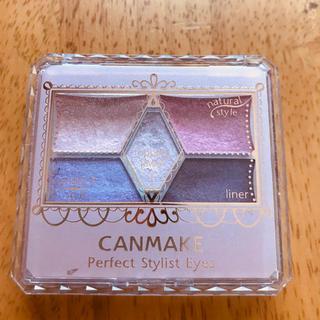 キャンメイク(CANMAKE)のCANMAKE パーフェクトスタイリストアイズ12(アイシャドウ)