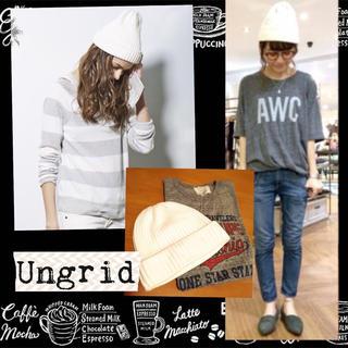 アングリッド(Ungrid)のUngrid カラーリブニットワッチ (ニット帽/ビーニー)