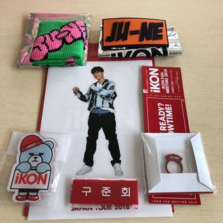 iKON - iKON JU-NE グッズ セット