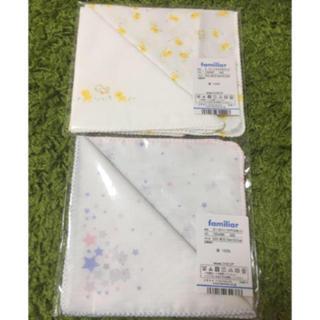 ファミリア(familiar)の☆ガーゼハンカチ2枚セット 2組 イエロー系☆出産準備 沐浴(その他)