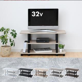 ヤマゼン(山善)の山善 テレビボード(棚/ラック/タンス)