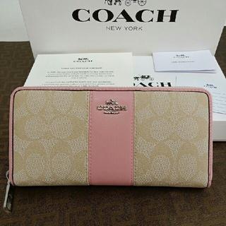 COACH - ♡美品 COACH(コーチ) 長財布 ♡F52859 ピンク
