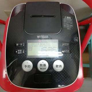 TIGER - TIGER タイガー 圧力IH 炊飯ジャー JPB-G101  5.5合