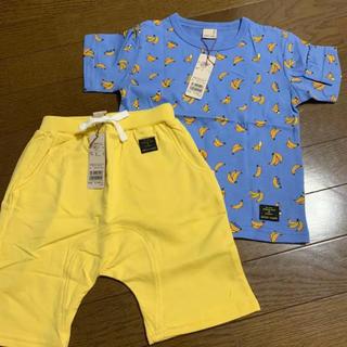petit main - 新品未使用セット☆プティマイン Tシャツ・パンツ