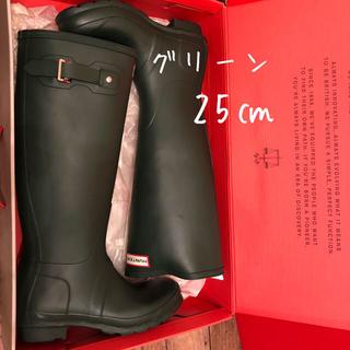 【25㎝】ハンター 長靴 レインブーツ