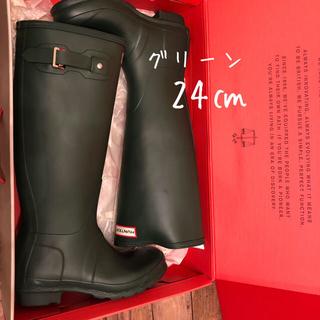 ハンター(HUNTER)の【24㎝】ハンター 長靴 レインブーツ(レインブーツ/長靴)