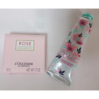 L'OCCITANE - ロクシタン ハンドクリーム 石鹸セット