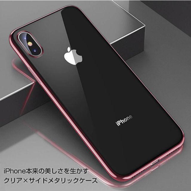 サイドメタリックTPUクリアケース iPhoneXS ローズの通販 by TKストアー |ラクマ