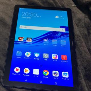 アンドロイド(ANDROID)のタブレット  HUAWEI MediaPad T5 10 10.1インチ(タブレット)