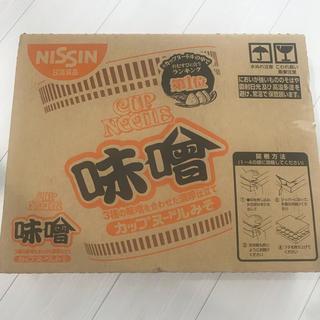 ニッシンショクヒン(日清食品)のカップヌードル 味噌 20個(インスタント食品)