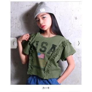アナップキッズ(ANAP Kids)のフリルUSAロゴTシャツ アナップガール 色カーキ(Tシャツ/カットソー)