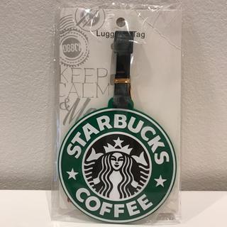 スターバックスコーヒー(Starbucks Coffee)のスターバックス  ラッゲージタグ  5(その他)