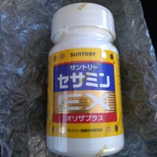 サントリー(サントリー)のサントリー セサミンEX 90粒入(その他)