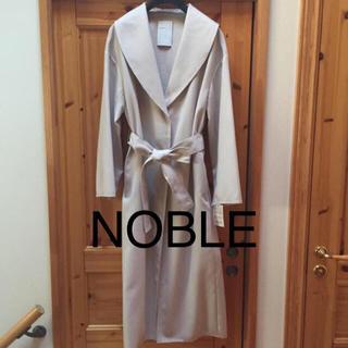 ノーブル(Noble)の新品 NOBLEガウンコート(ガウンコート)