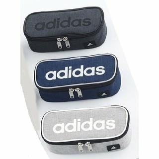 adidas - 三菱鉛筆 アディダス ペンケース ボックスタイプ グレー ネイビー 筆箱