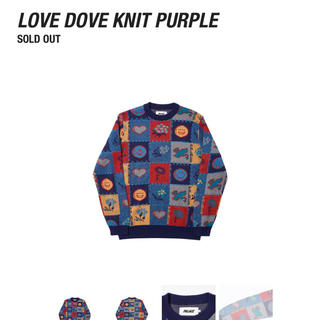 Supreme - palace love dove knit purple