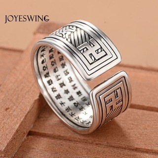 卍 リング 指輪 フリーサイズ (リング(指輪))