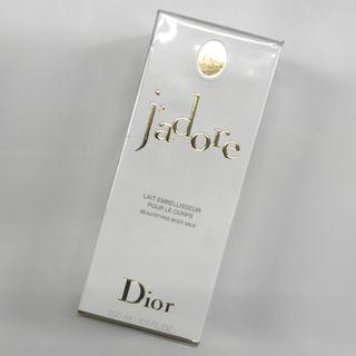 ディオール(Dior)の新品 Dior jadore ボディーミルク 200ml(ボディローション/ミルク)