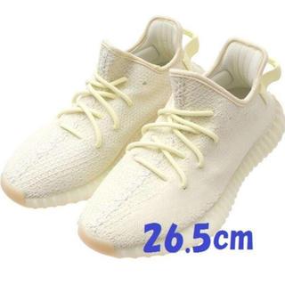 アディダス(adidas)のYEEZY BOOST 350 V2 BUTTER 26.5㎝ (スニーカー)