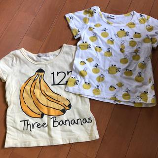 Tシャツ2枚セット 90