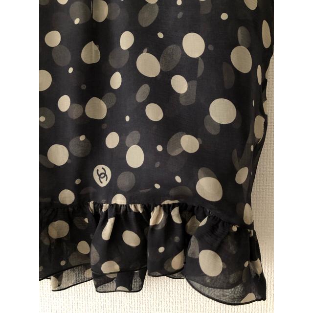 CHANEL(シャネル)のCHANEL シャネル フリル ロゴ ブラウス トップス レディースのトップス(シャツ/ブラウス(半袖/袖なし))の商品写真