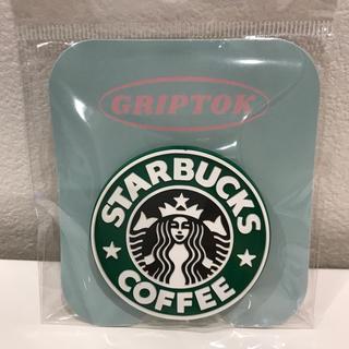 スターバックスコーヒー(Starbucks Coffee)のスターバックス  携帯スタンド(その他)