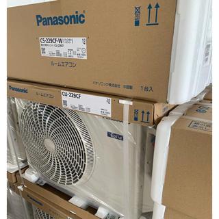 パナソニック(Panasonic)の新品未開封 Panasonic CS-229CF 6畳用エアコン (エアコン)