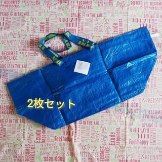 イケア(IKEA)の新品IKEAエコバッグ 青 Lサイズ2枚セット(エコバッグ)