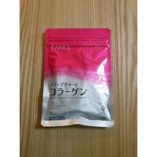 FANCL - 【新品30日分】FANCLファンケル ディープチャージコラーゲン