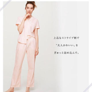 ジーユー(GU)のGU♡パジャマ(パジャマ)