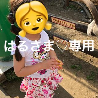 アースマジック(EARTHMAGIC)のはるさま専用♡♡(スカート)