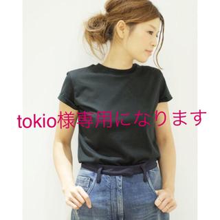 DEUXIEME CLASSE - 20日迄 tokio様専用になります ドゥーズィエムクラス ネイビー Tシャツ
