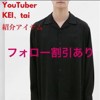 GU - GU ジーユー オープンカラーシャツ(長袖)