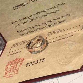 カルティエ(Cartier)のCartier トリニティリング 14号(リング(指輪))