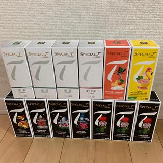 Nestle - ネスレ ネッスル スペシャル.T カプセル