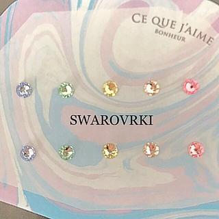 SWAROVSKI - 全38色から選べる10本セット✨誕生石 小さい スワロフスキー ピアス
